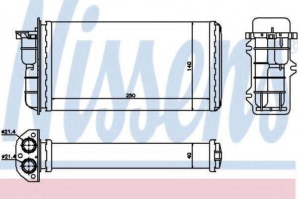NISSENS 71441 Теплообменник, отопление салона