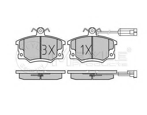 MEYLE 0252083317W Комплект тормозных колодок, дисковый тормоз