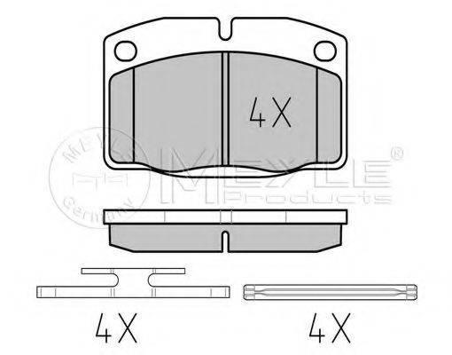 MEYLE 0252093915 Комплект тормозных колодок, дисковый тормоз
