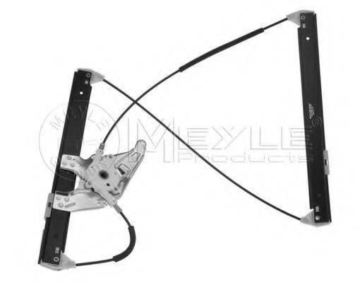 MEYLE 1009090040 Подъемное устройство для окон