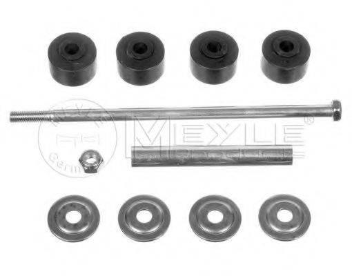 MEYLE 6160600011 Ремкомплект, соединительная тяга стабилизатора