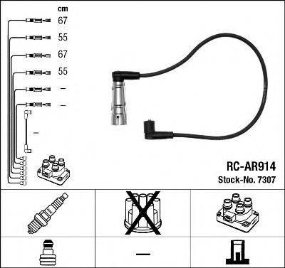 NGK 7307 Комплект проводов зажигания