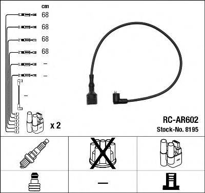 NGK 8195 Комплект проводов зажигания