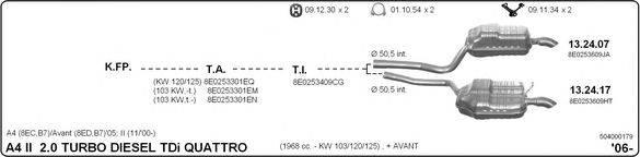 IMASAF 504000179 Система выпуска ОГ