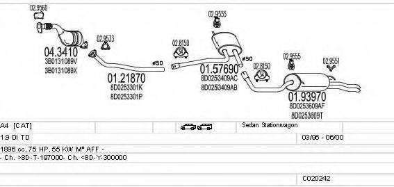 MTS C020242000606 Система выпуска ОГ