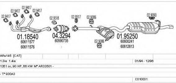MTS C010031000296 Система выпуска ОГ