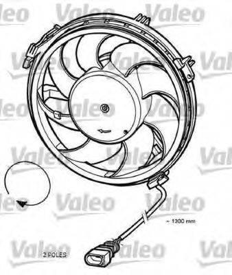 VALEO 696055 Вентилятор, охлаждение двигателя
