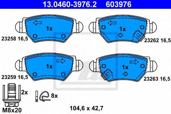 ATE 13046039762 Комплект тормозных колодок, дисковый тормоз