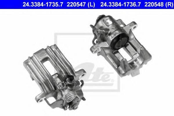 ATE 24338417357 Тормозной суппорт