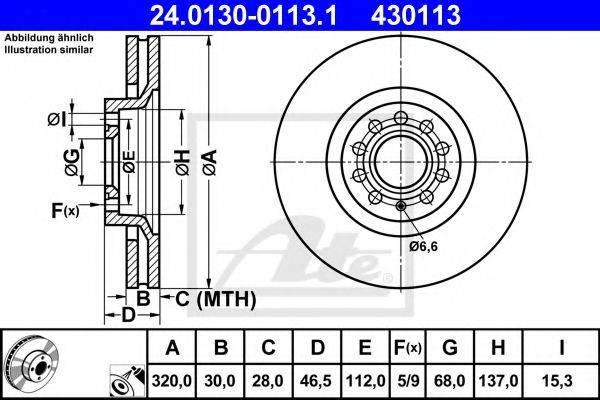 ATE 24013001131 Тормозной диск