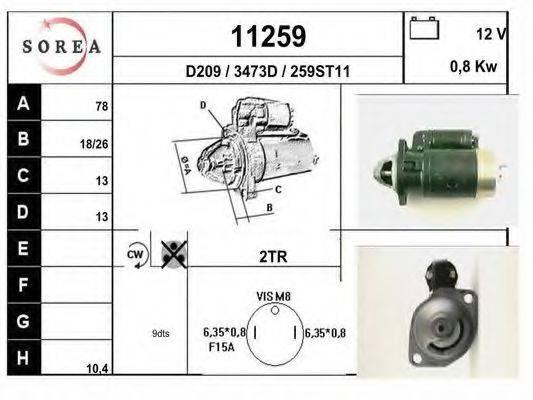 EAI 11259 Стартер