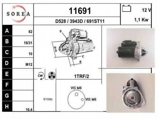 EAI 11691 Стартер