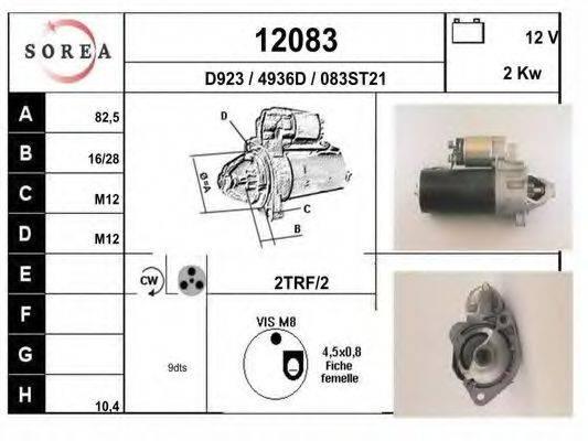 EAI 12083 Стартер