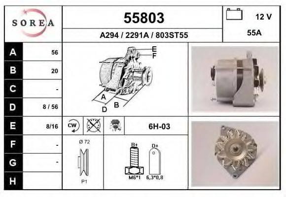 EAI 55803 Генератор