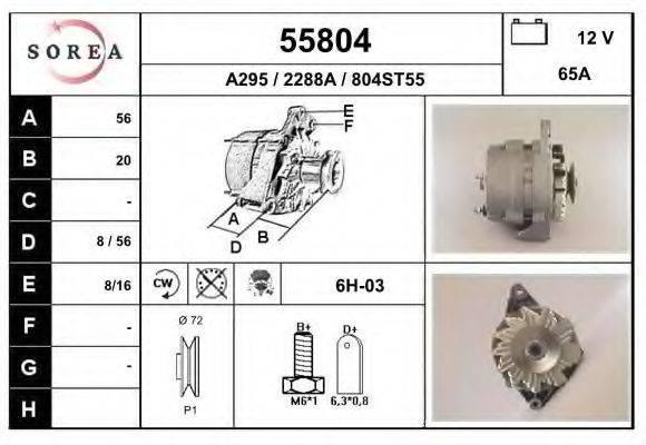 EAI 55804 Генератор