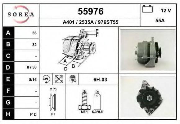EAI 55976 Генератор
