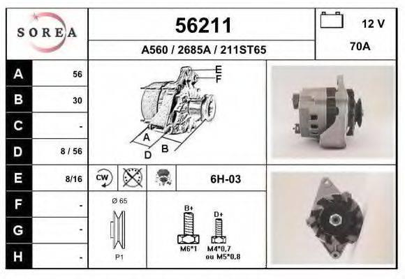 EAI 56211 Генератор