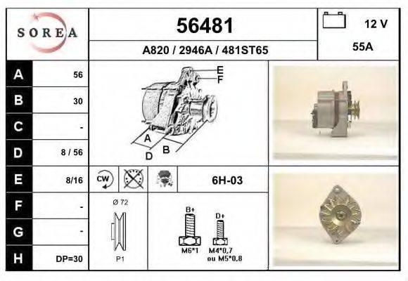 EAI 56481 Генератор