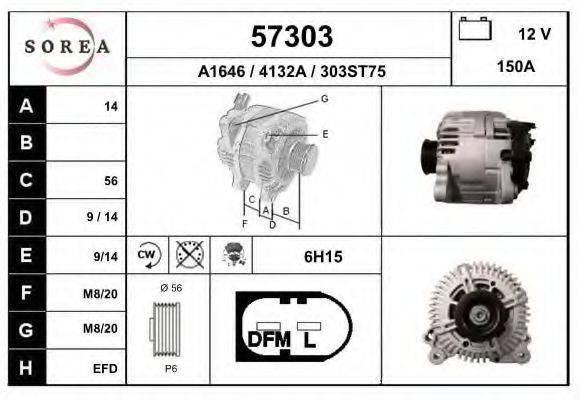 EAI 57303 Генератор