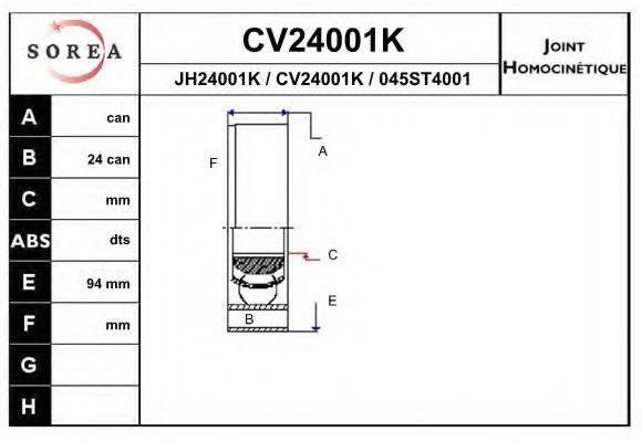 EAI CV24001K Шарнирный комплект, приводной вал