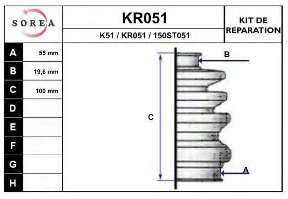 EAI KR051 Комплект пылника, приводной вал