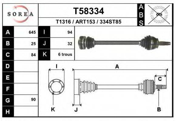 EAI T58334 Приводной вал