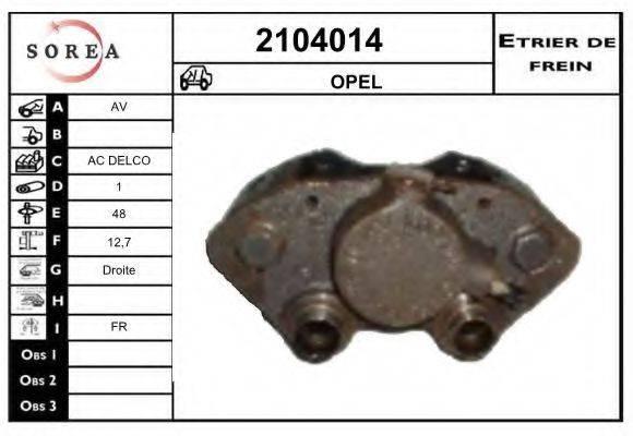 EAI 2104014 Тормозной суппорт