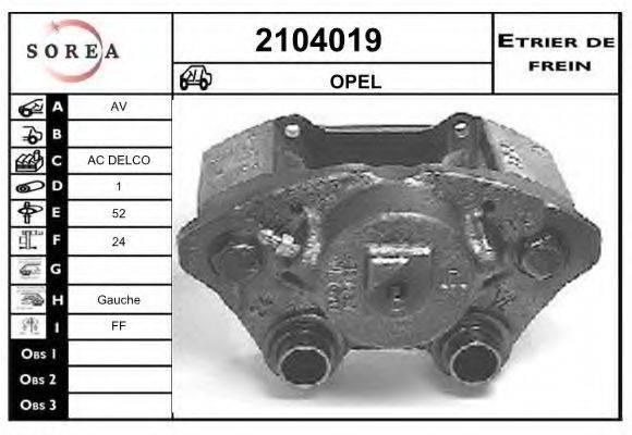 EAI 2104019 Тормозной суппорт