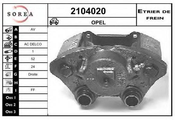 EAI 2104020 Тормозной суппорт