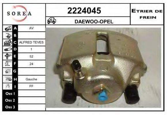 EAI 2224045 Тормозной суппорт
