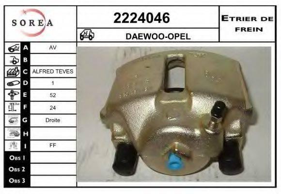 EAI 2224046 Тормозной суппорт