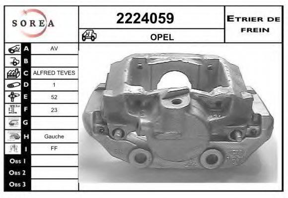 EAI 2224059 Тормозной суппорт