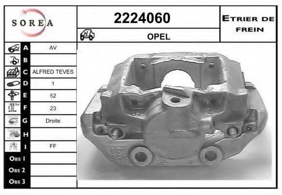EAI 2224060 Тормозной суппорт