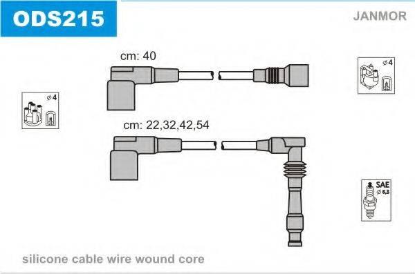 JANMOR ODS215 Комплект проводов зажигания