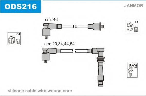 JANMOR ODS216 Комплект проводов зажигания