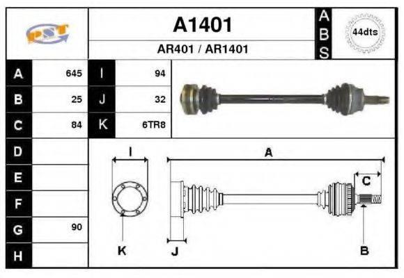 SNRA A1401 Приводной вал
