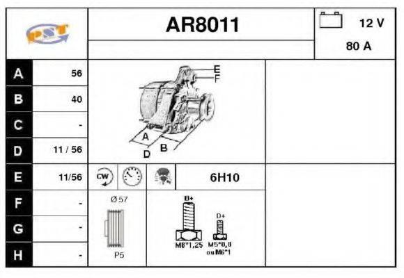 SNRA AR8011 Генератор