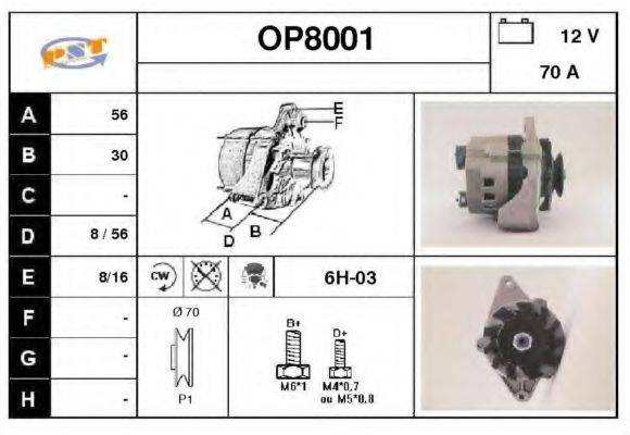 SNRA OP8001 Генератор