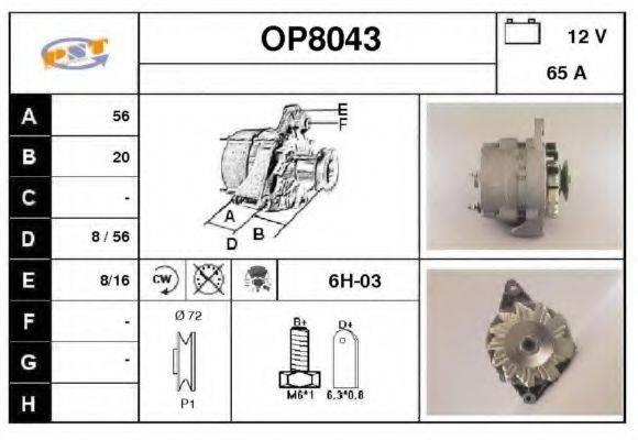 SNRA OP8043 Генератор