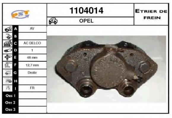 SNRA 1104014 Тормозной суппорт