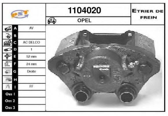 SNRA 1104020 Тормозной суппорт