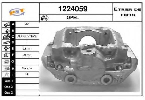 SNRA 1224059 Тормозной суппорт