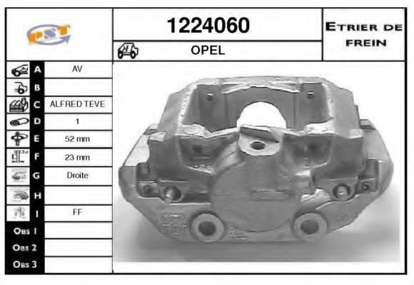SNRA 1224060 Тормозной суппорт