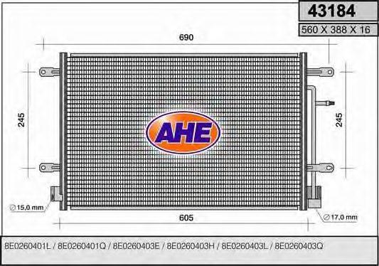 AHE 43184 Конденсатор, кондиционер