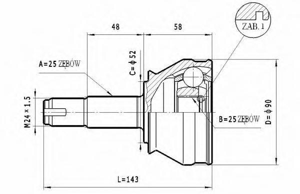 STATIM C167 Шарнирный комплект, приводной вал