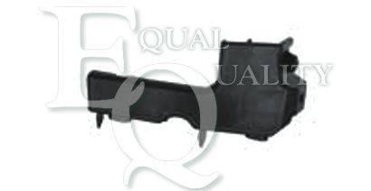 EQUAL QUALITY P2540 Носитель, буфер