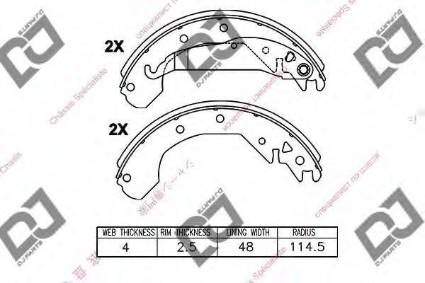 DJ PARTS BS1418 Комплект тормозных колодок