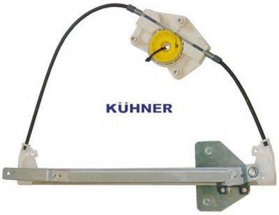 AD KUHNER AV1208 Подъемное устройство для окон