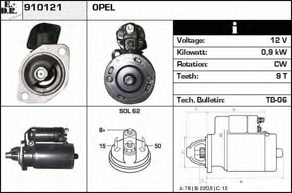 EDR 910121 Стартер