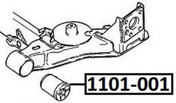 ASVA 1101001 Подвеска, рычаг независимой подвески колеса